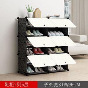 MEUBLE D'ENTRÉE MILLION TEK Range-Chaussures Meuble à chaussures 6