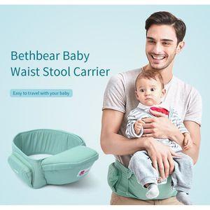 CHAISE HAUTE  Porte-bébé Siège de Hanche Ergonomique Ventral Tab