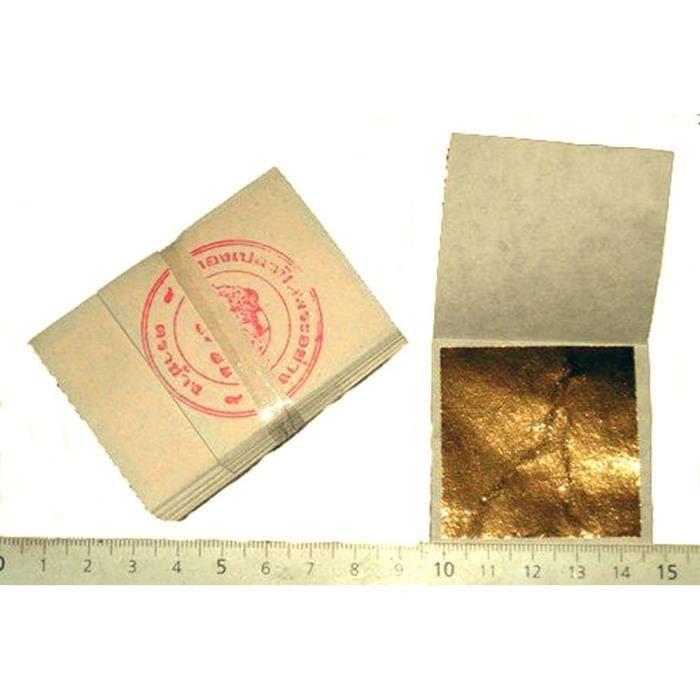 50 Feuilles d'or 45 mm X 45 mm 24 carats dans la Base 100% veritable