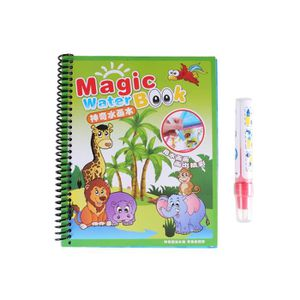 LIVRE DE COLORIAGE Livre de coloriage animal livre d'apprentissage ra