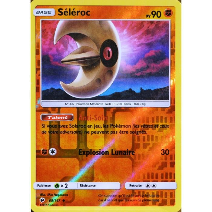 ☺ pokemon card 42//147 reverse elektek vf neuve-sl3 shadows Ardentes