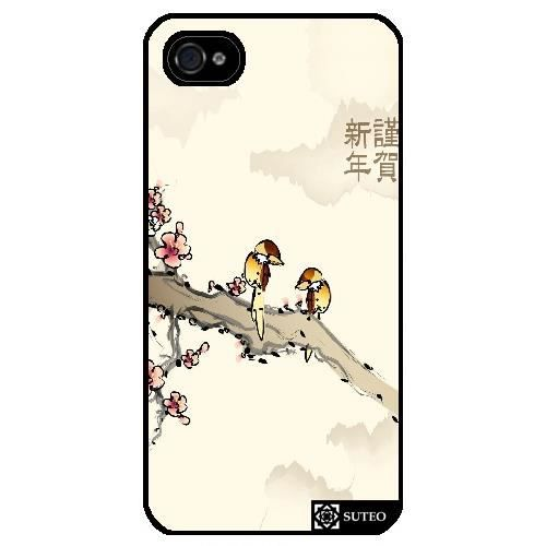 coque japonaise iphone 6