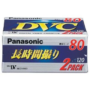DALLE D'ÉCRAN Panasonic mini-cassette DV 80 minutes Pack Volume