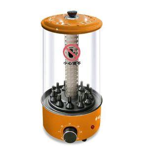 GRILL ÉLECTRIQUE Grill électrique rotatif automatique