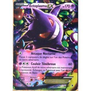 CARTE A COLLECTIONNER carte Pokémon 34-119 Ectoplasma EX 170 PV ULTRA RA