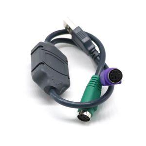CÂBLE AUDIO VIDÉO Dual USB pour PS2 Clavier et souris Convertisseur