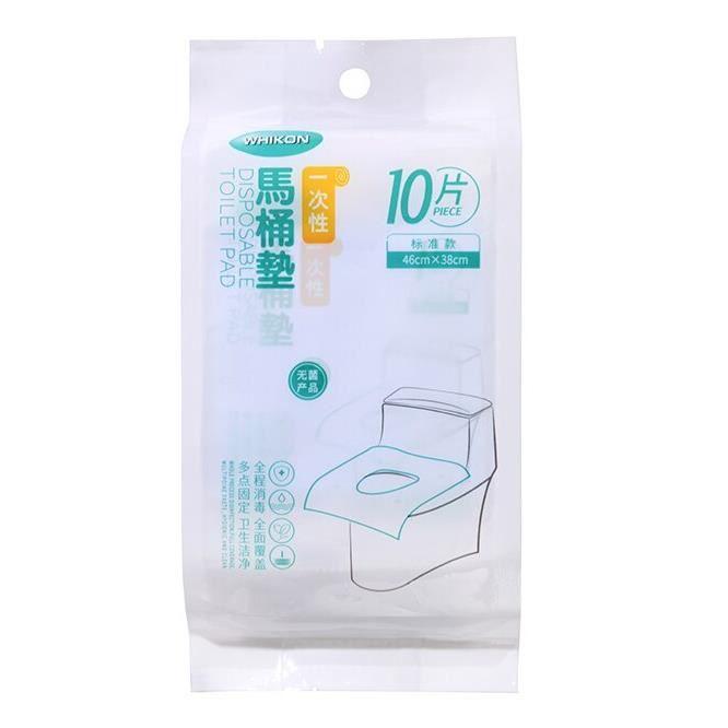 Abattant Wc,Housse de siège de toilette jetable en papier, protection de siège de toilette, Camping et voyage coussin - Type S