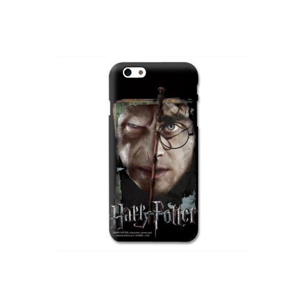 coque iphone 7 harry potter noir