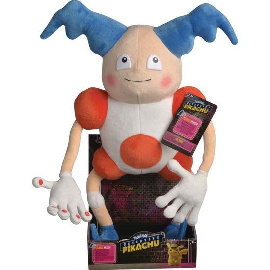 Figurine POKEMON COCONFORT Hauteur= 3,8cm Officielle de marque Bandai Figure