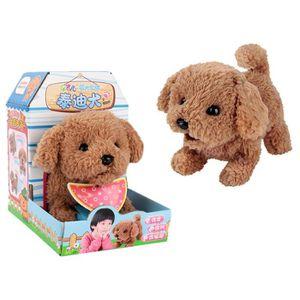 JOUET JOUET Chien en peluche doux de cadeau de jouet éle