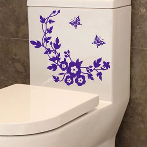 Applique murale violette achat vente applique murale for Decoration murale toilette