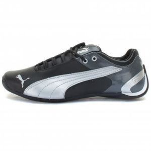 BASKET Puma - FUTURE CAT M2 JR
