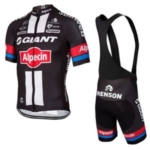 COMBINAISON DE VÉLO GIANT® Cycling Jersey,bicycle Clothing,Breathable