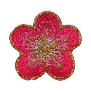 6 x 9 cm ECUSSON PATCH Brodé thermocollant Composition de fleurs multicolore
