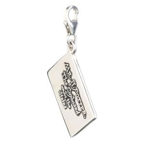 Charm's Harry Potter Officiel Sterling Argent Poudlard Let