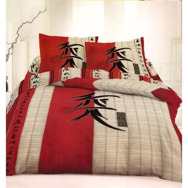 housse de couette 220x240 cm flanelle orient red et 2. Black Bedroom Furniture Sets. Home Design Ideas