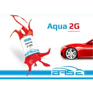 PEINTURE AUTO Base hydro à vernir 500ml RAL 8022 SCHWARZBRAUN -