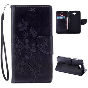 Etui pour telephone huawei y5 ii achat vente etui pour for Housse huawei y5 ii