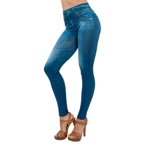 Apologise, but, jeans sexy spandex something is