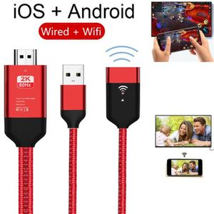 CÂBLE TV - VIDÉO - SON USB Femme 2in1 HDTV Wireless Display HDMI Dongle W