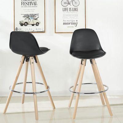Lot De 2 Tabouret De Bar Noir Haute Chaise Pour Cuisine Bistrot