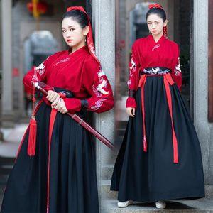 JUPE Femmes Traditionnel Chinois Hanfu Classique Vêteme
