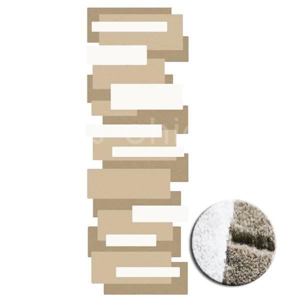 tapis contemporain de couloir pebbles beige par achat vente tapis de couloir les soldes. Black Bedroom Furniture Sets. Home Design Ideas