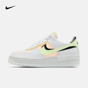 Air force 1 shadow jaune fluo - Cdiscount