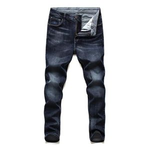 JEANS Jeans Homme Stretch Slim Fit 5 Poches Casual Panta