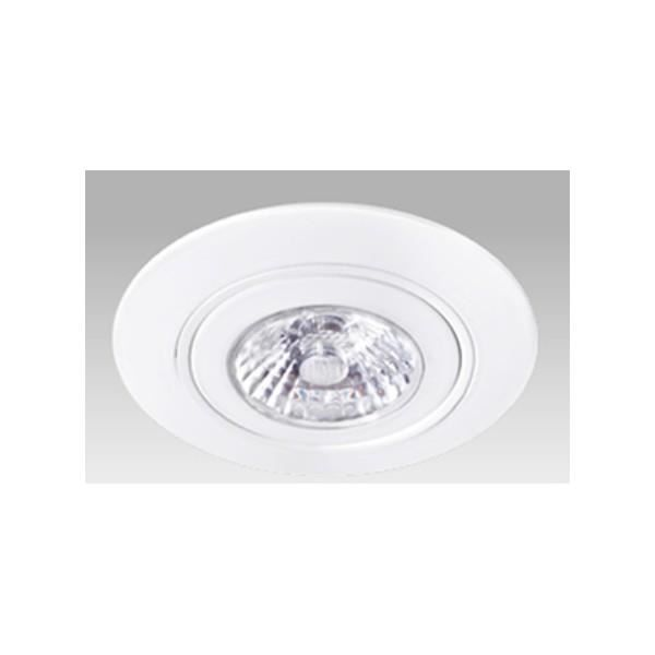 aric spot led bbc rt2012 achat vente aric spot led bbc rt2012 soldes cdiscount. Black Bedroom Furniture Sets. Home Design Ideas