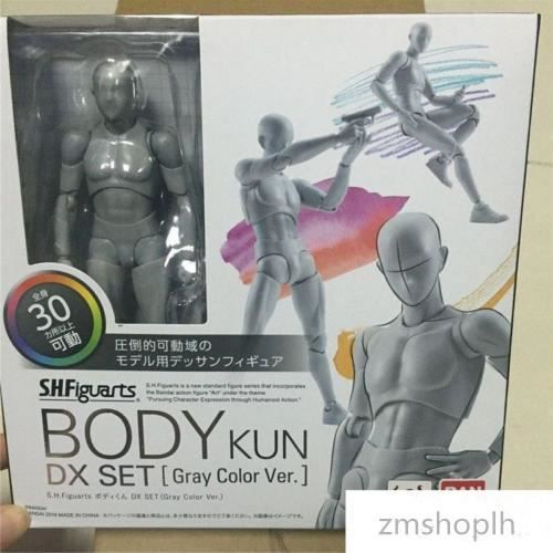 S.H.Figuarts he Body Kun DX Set Gray Ver Weapon Action PVC Figure In Box
