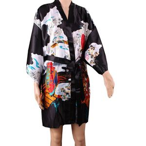 peignoir kimono satin achat vente peignoir kimono satin pas cher cdiscount. Black Bedroom Furniture Sets. Home Design Ideas