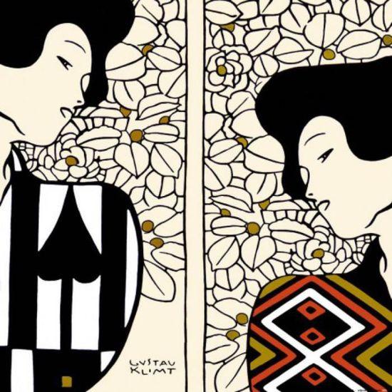 1art1 Gustav Klimt Poster Reproduction et Cadre - Serpents deau II 1904 Plastique 1907 40 x 40cm