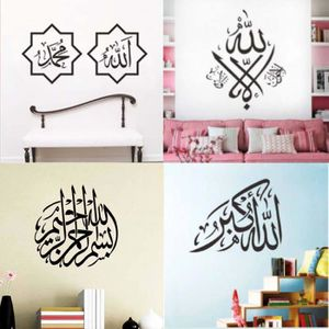 Stickers allah achat vente stickers allah pas cher for Decoration maison islam