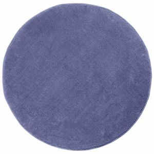 tapis rond bleu achat vente tapis rond bleu pas cher. Black Bedroom Furniture Sets. Home Design Ideas