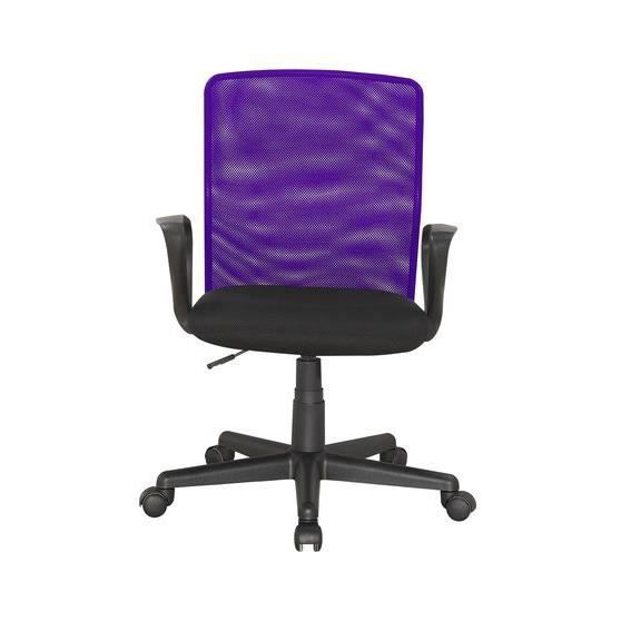 dactylo fauteuil de bureau violet achat vente chaise de bureau violet cdiscount. Black Bedroom Furniture Sets. Home Design Ideas