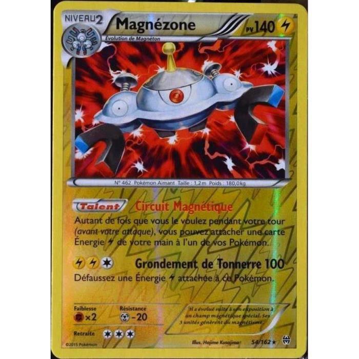 Ravaging Blaze FOIL Magic Origins NM Red Uncommon MAGIC MTG CARD ABUGames