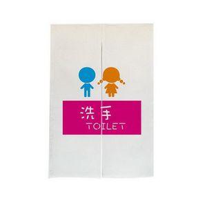 RIDEAU Rideau de porte de salle de bain Rideau de toilett