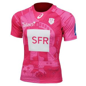 MAILLOT DE RUGBY Maillot de rugby Stade français Asics Maillot Stad