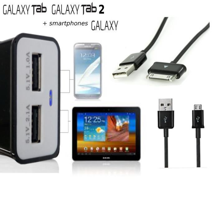chargeur secteur 2 en 1 2 cables samsung galaxy tab tab2 samsung galaxy s5 kaeesi achat. Black Bedroom Furniture Sets. Home Design Ideas