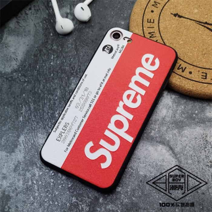 iphone 8 coque supreme