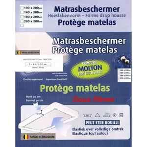 PROTÈGE MATELAS  - Protège matelas molleton 180x220cm 100%Coton qua