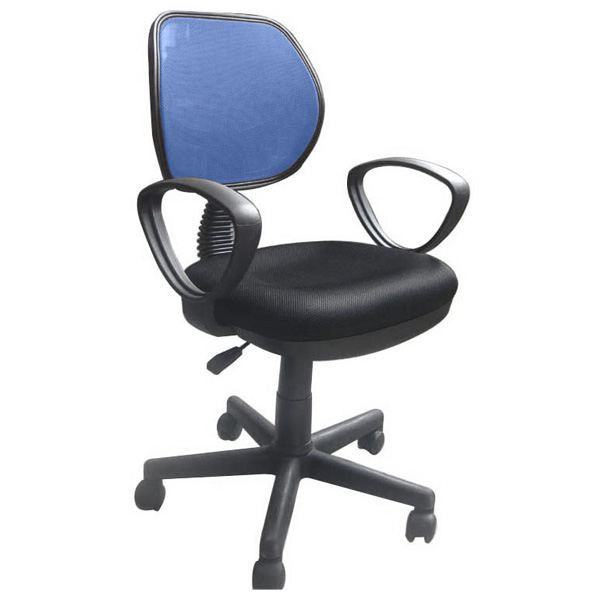fauteuil de bureau avec accoudoirs bleu noir achat vente chaise de bureau cdiscount. Black Bedroom Furniture Sets. Home Design Ideas
