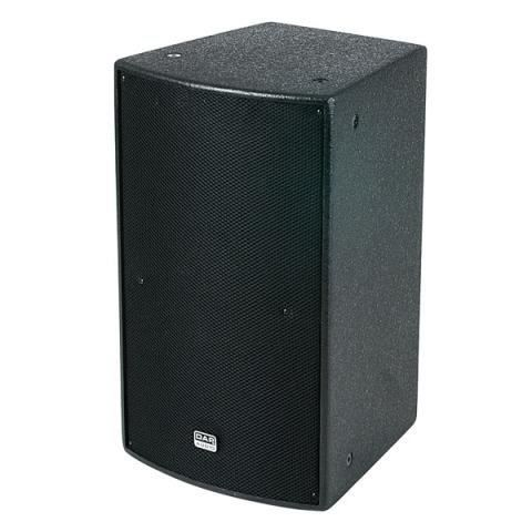 enceinte installation active pro 230 w drx 12a enceinte. Black Bedroom Furniture Sets. Home Design Ideas
