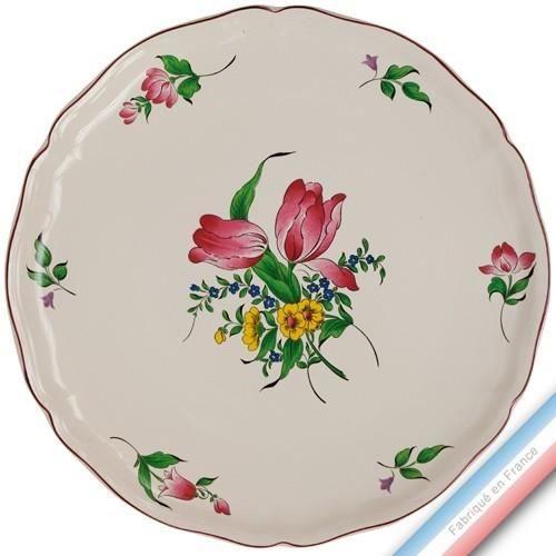 Collection REVERBERE table - Plat tarte - Diam 34 cm - Lot de 1