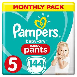 COUCHE Pampers 81687779 - COMMUTATEUR KVM - Couches  Baby