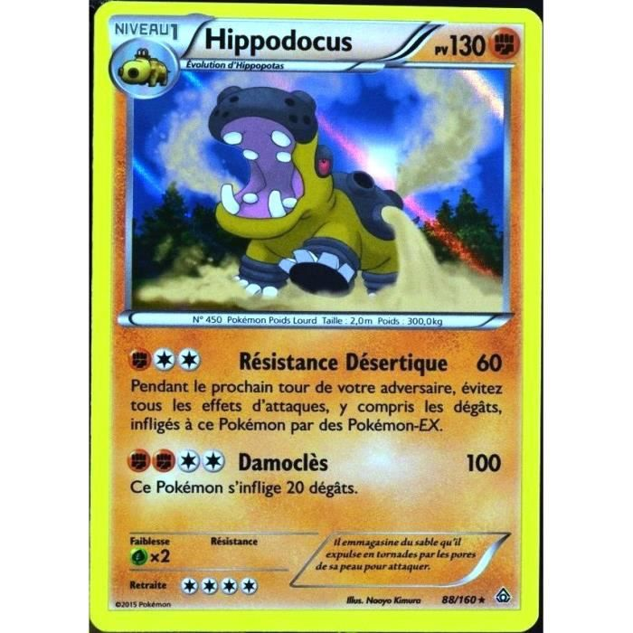 Carte pok mon 88 160 hippodocus 130 pv s rie xy achat vente carte a collectionner cdiscount - Cart pokemon xy ...