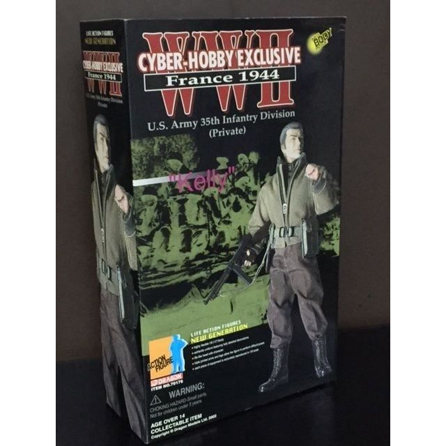 CHARBON À CHICHA DRAGON CYBER-HOBBY EXCLUSIVE WWII France 1944 Kell