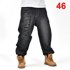 Jeans Baggy homme Achat Vente Jeans Baggy Homme pas cher