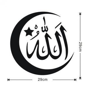 STICKERS décoration maison JD1322C1 Musulman islamique Stic